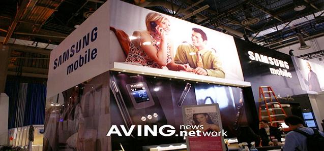 Anywhere AVING News @CES 2006, Las Vegas